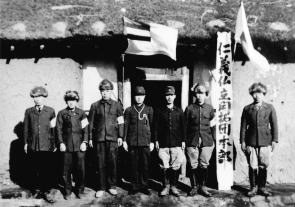 NPO法人 中国帰国者の会/紹介
